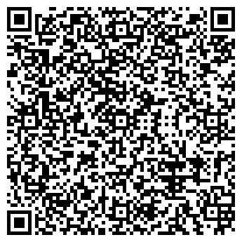 QR-код с контактной информацией организации СТРОЙИНДУСТРИЯ, ОАО
