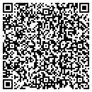 QR-код с контактной информацией организации № 5 ДЕТСКИЙ САД
