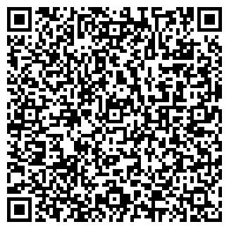 QR-код с контактной информацией организации № 11 ДЕТСКИЙ САД