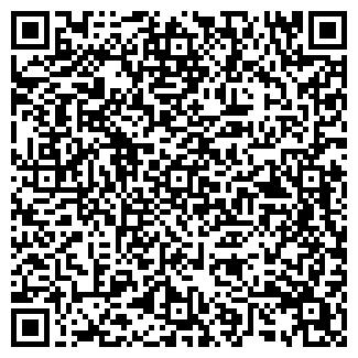 QR-код с контактной информацией организации № 12 ДЕТСКИЙ САД