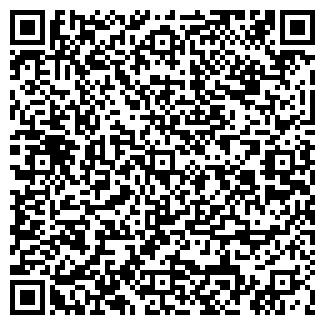 QR-код с контактной информацией организации № 13 ДЕТСКИЙ САД