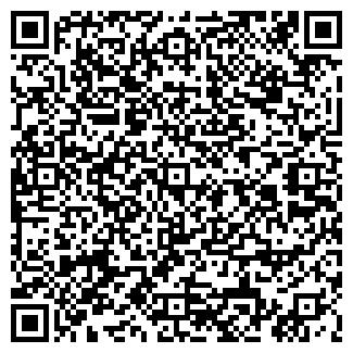 QR-код с контактной информацией организации № 27 ДЕТСКИЙ САД