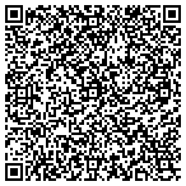 QR-код с контактной информацией организации ПРОФЕССИОНАЛЬНЫЙ ЛИЦЕЙ № 42 (АГРОТЕХНИЧЕСКИЙ)