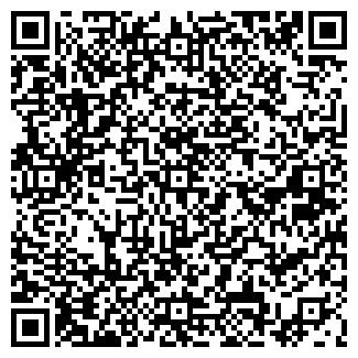 QR-код с контактной информацией организации ВОЛОСОВСКОЕ ДРСУ