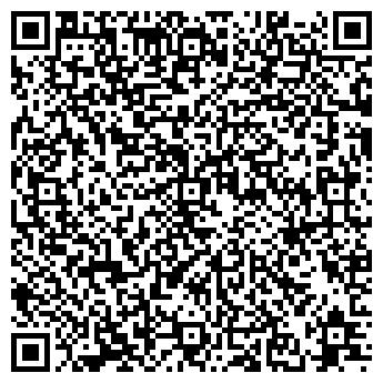QR-код с контактной информацией организации ДЕР. ИЗВАРА АМБУЛАТОРИЯ
