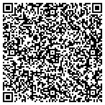 QR-код с контактной информацией организации ТРУД, ОАО