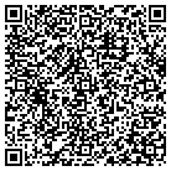 QR-код с контактной информацией организации АВТОВОКЗАЛ Г. ВОЛОСОВО