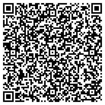 QR-код с контактной информацией организации ЗУБОПРОТЕЗНЫЙ КАБИНЕТ