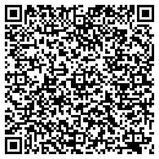 QR-код с контактной информацией организации КИКЕРИНО