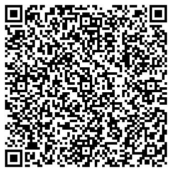 QR-код с контактной информацией организации СЕВЕРО-ЗАПАДНАЯ МИСС ФГУ