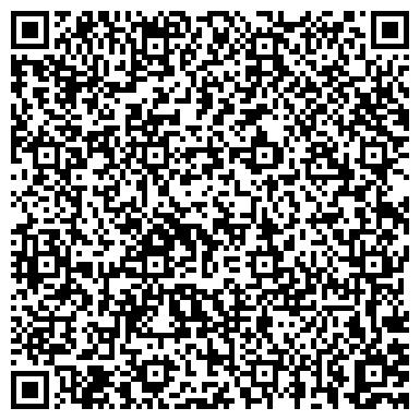 QR-код с контактной информацией организации РОСГОССТРАХ-СЕВЕРО-ЗАПАД АГЕНТСТВО ВОЛОСОВСКОЕ