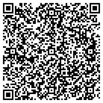 QR-код с контактной информацией организации ВОЛХОВТОРГ ОАО МАГАЗИН № 6