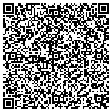 QR-код с контактной информацией организации ВОЛХОВСКИЙ РАЙОН ЛО Г. ВОЛХОВ ПОЛИКЛИНИЧЕСКОЕ ОТДЕЛЕНИЕ