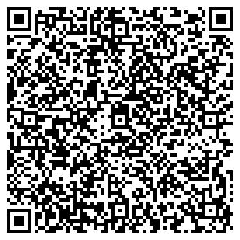 QR-код с контактной информацией организации СТРОЙ ДИЗАЙН