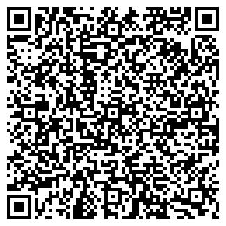 QR-код с контактной информацией организации СЯСЬ