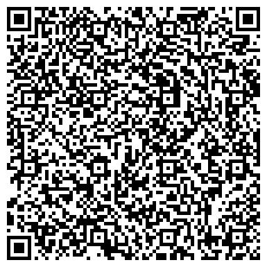 QR-код с контактной информацией организации ВОЛХОВСКИЙ РАЙОН АЛЕКСАНДРОВОЙ Е. Ю. НОТАРИАЛЬНАЯ КОНТОРА