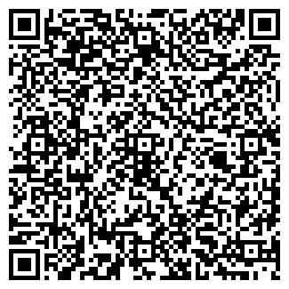 QR-код с контактной информацией организации АЛЬМА
