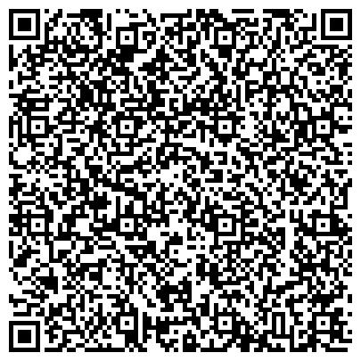 QR-код с контактной информацией организации МЕДИКО-СОЦИАЛЬНАЯ ЭКСПЕРТИЗА ЛЕНОБЛАСТИ ГЛАВНОЕ БЮРО ФИЛИАЛ № 2