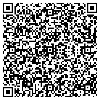 QR-код с контактной информацией организации МИНИМАРКЕТ