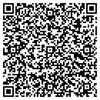 QR-код с контактной информацией организации КОМФОРТ