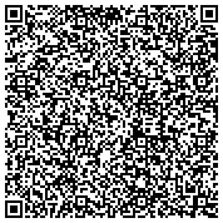 QR-код с контактной информацией организации РЕАБИЛИТАЦИОННЫЙ ЦЕНТР ДЛЯ ДЕТЕЙ И ПОДРОСТКОВ С ОГРАНИЧЕННЫМИ ВОЗМОЖНОСТЯМИ