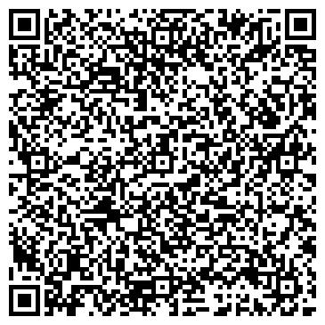 QR-код с контактной информацией организации ПАШСКИЙ ДОМ ДЕТСКОГО ТВОРЧЕСТВА