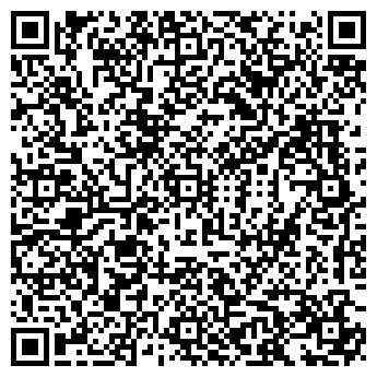 QR-код с контактной информацией организации ПРЕСТИЖ СТУДИЯ