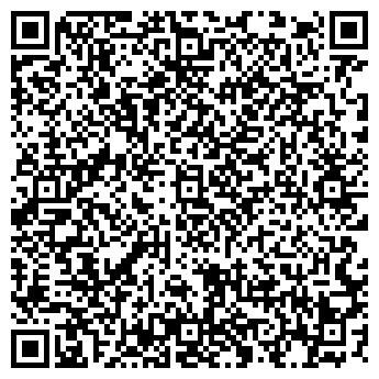 QR-код с контактной информацией организации ПРОФИЛЬ МУП
