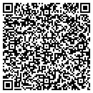 QR-код с контактной информацией организации КРЕМ