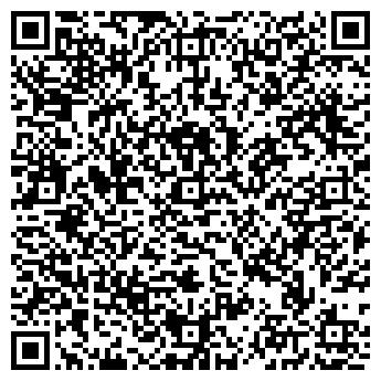 QR-код с контактной информацией организации ВОЛХОВФАРМ, ООО