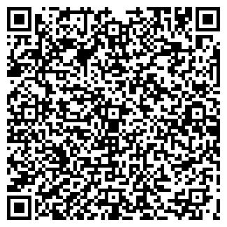 QR-код с контактной информацией организации ИНАВТО