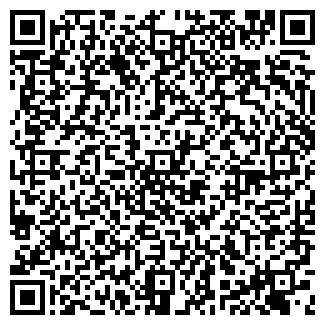 QR-код с контактной информацией организации РЭД, ООО