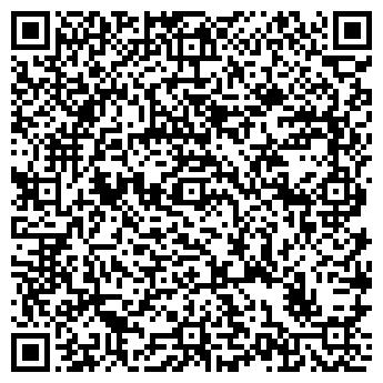 QR-код с контактной информацией организации ХАРИНА О.С., ИП