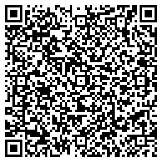 QR-код с контактной информацией организации КНЯЗЬ РЮРИК