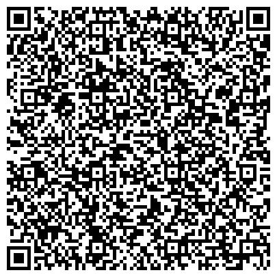 QR-код с контактной информацией организации «Воркутинский дом ребенка специализированный»