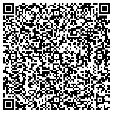 QR-код с контактной информацией организации СЕВЕРНАЯ Ж/Д ПУТЕВАЯ МАШИННАЯ СТАНЦИЯ
