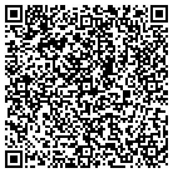 QR-код с контактной информацией организации КОМИАВИА АВИАПРЕДПРИЯТИЕ