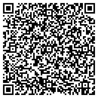 QR-код с контактной информацией организации ВОРКУТАТЕЛЕРАДИО
