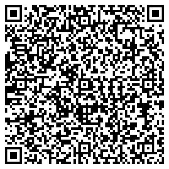 QR-код с контактной информацией организации КОТИГ ТД, ООО