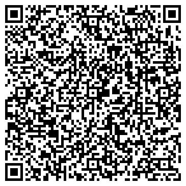 QR-код с контактной информацией организации «Всеволожское ДРСУ»