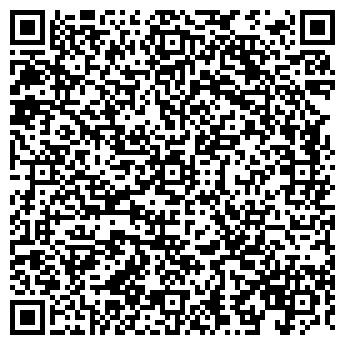 QR-код с контактной информацией организации ДЕЛУ ВРЕМЯ, ООО