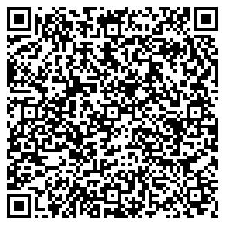QR-код с контактной информацией организации ИКЕА
