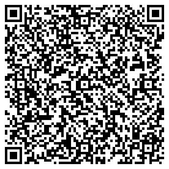 QR-код с контактной информацией организации СЕРГИЕНКО, ИП