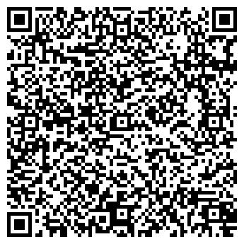 QR-код с контактной информацией организации ТВОЕ ТМ
