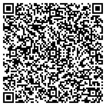 QR-код с контактной информацией организации АНАСТАСИЯ ТЦ