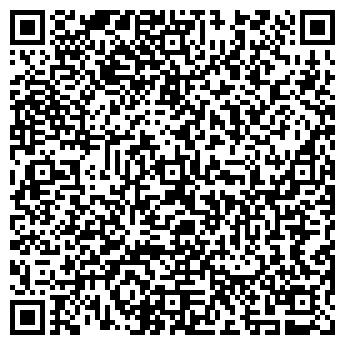 QR-код с контактной информацией организации ТРАК МАСТЕР