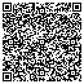 QR-код с контактной информацией организации ДУАЛ