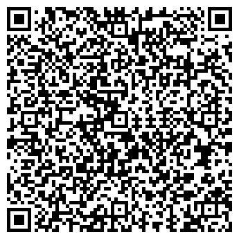 QR-код с контактной информацией организации ИНТЕРТЕХНОЛОГ