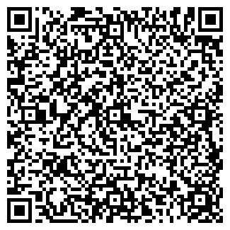 QR-код с контактной информацией организации АСПЕКТ ВФ, ООО