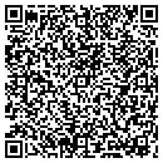 QR-код с контактной информацией организации ТАЙГА, ООО
